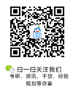 聚英聚创考研网官方微信账号